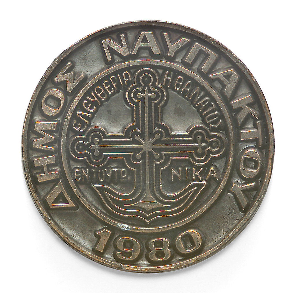 Detail of Medal commemorating the 409th anniversary of the Battle of Lepanto, 1571; obverse by unknown