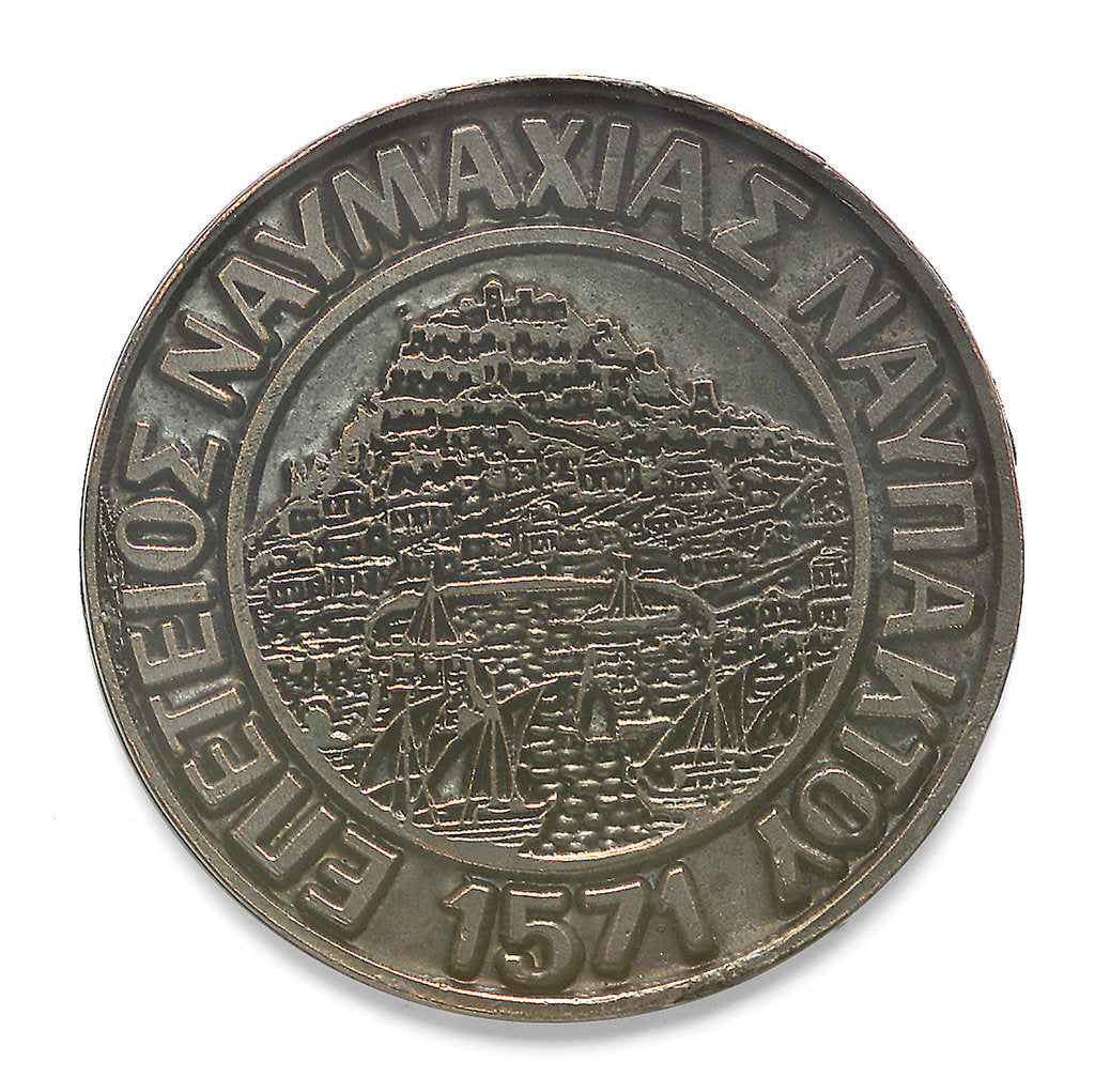 Detail of Medal commemorating the 409th anniversary of the Battle of Lepanto, 1571; reverse by unknown