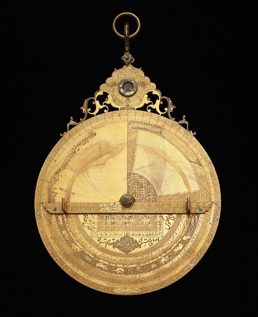 Detail of Astrolabe: reverse by Muhammad Mahdi al-Yazdi