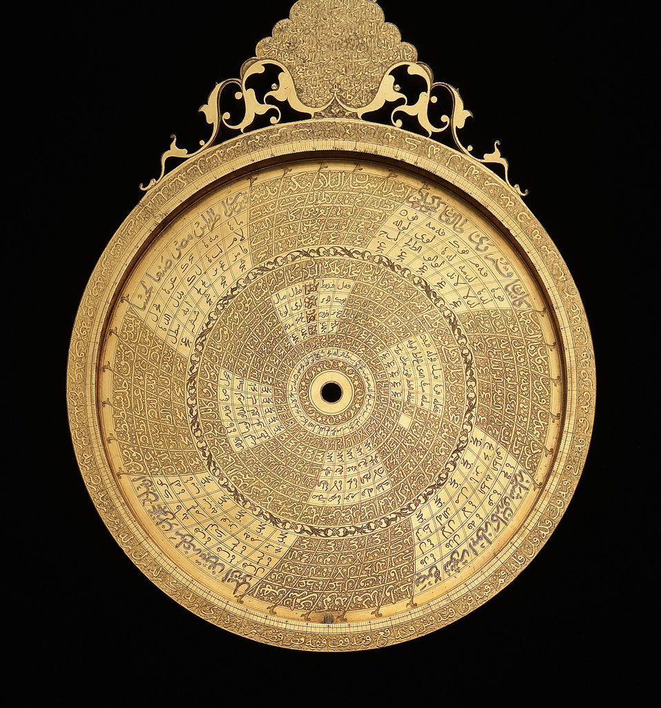 Detail of Astrolabe: mater by Muhammad Mahdi al-Yazdi