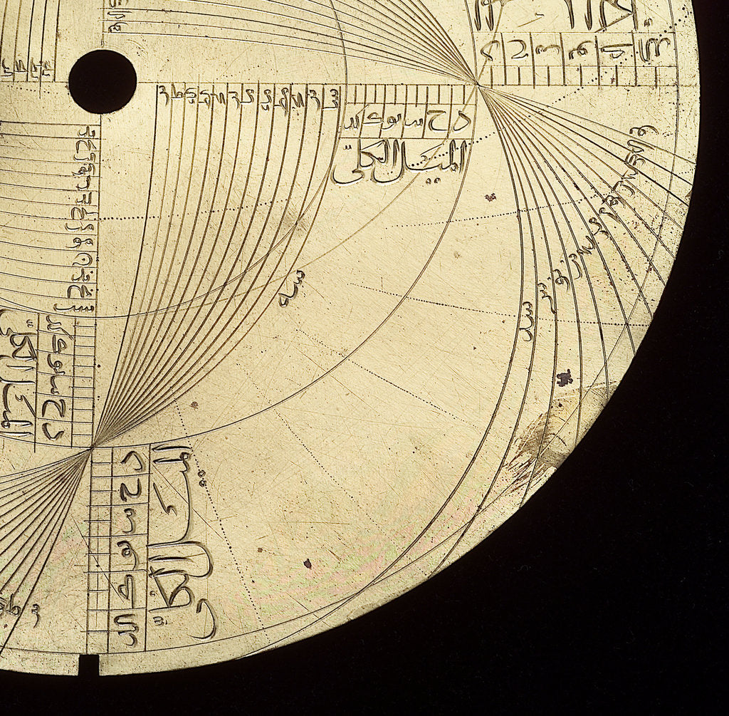 Detail of Astrolabe: detail of engraving by Abd al-A'imma