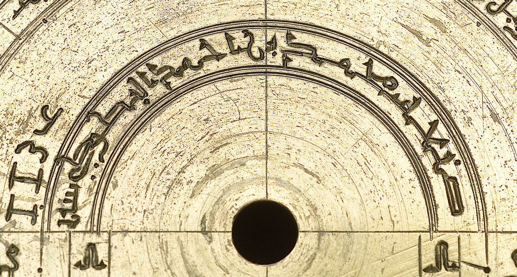 Detail of Astrolabe: detail of signature by Muhammad ibn Ahmad al-Battuti