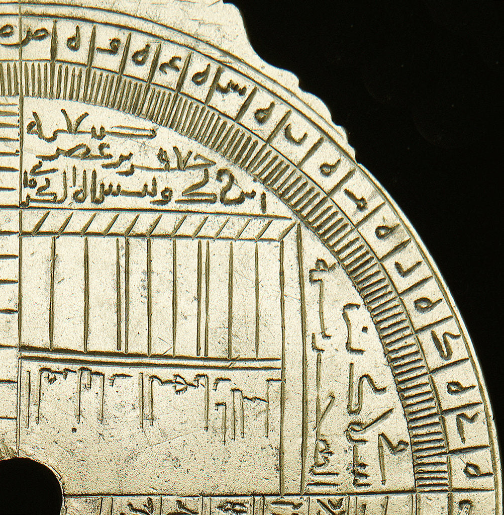 Detail of Astrolabe: detail of top right quarter, reverse by unknown