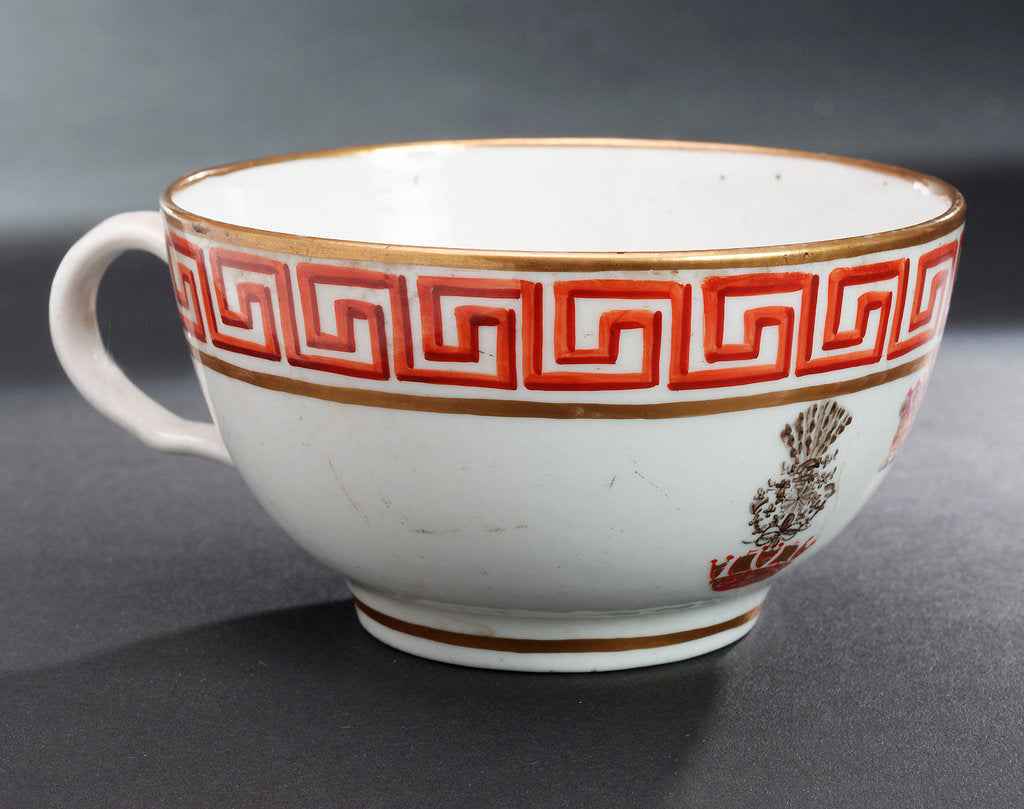 Detail of Cup by John Rose & Co.
