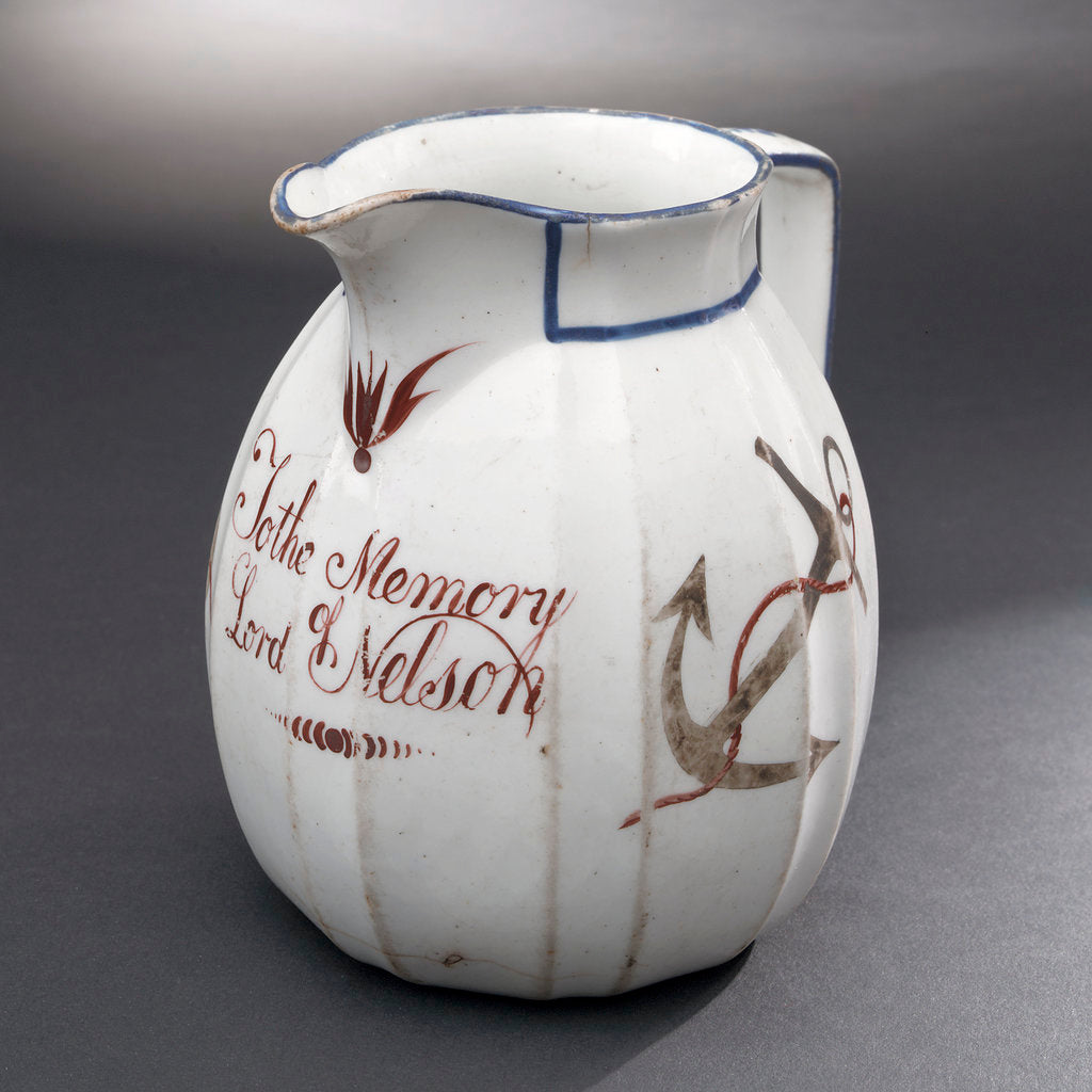 Jug by unknown