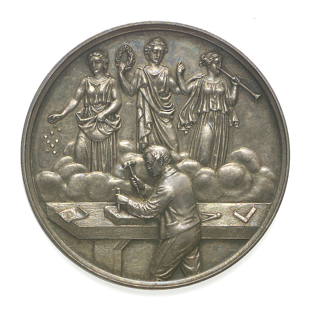 Detail of Medal commemorating the South London Working Classes Industrial Third Exhibition; obverse by Marion M. Brooke