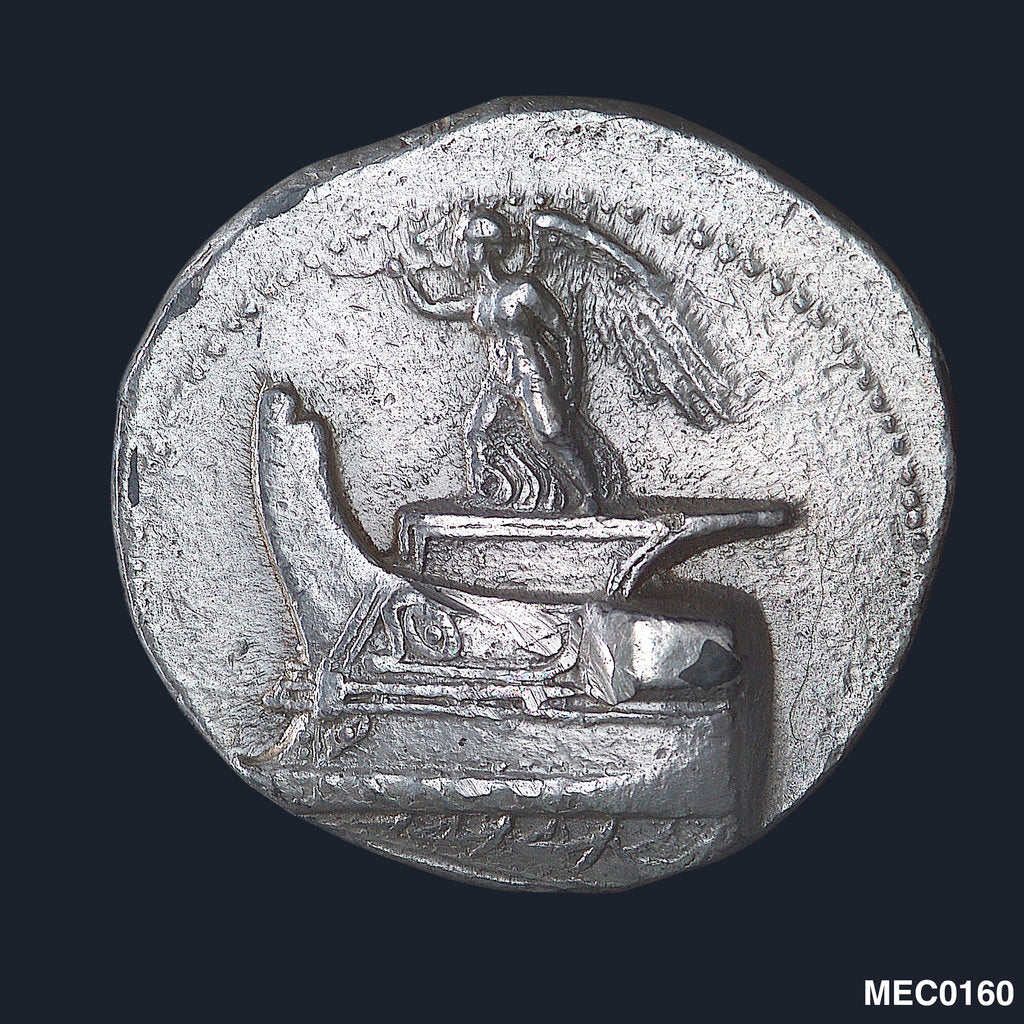 Detail of A tetradrachm commemorating the Battle of Salamis in Cyprus, BC306 by unknown