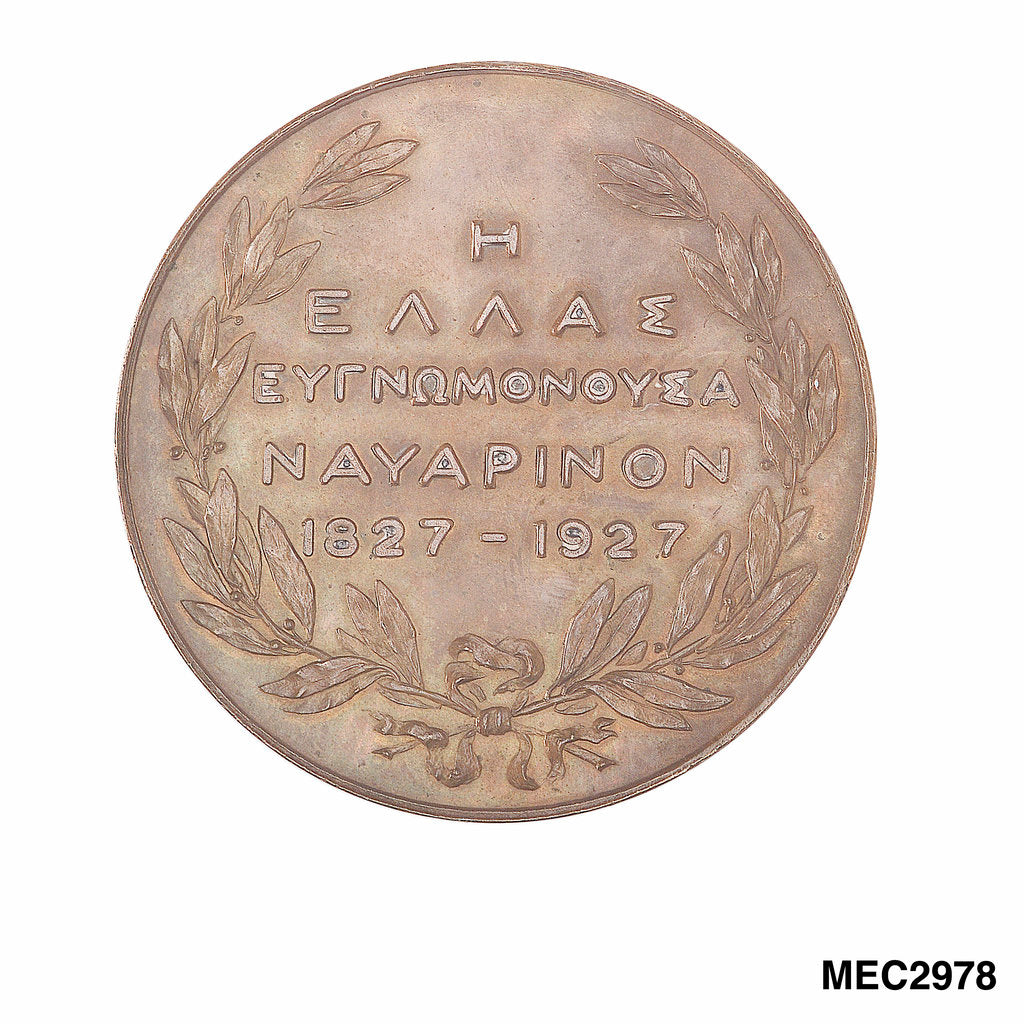 Detail of Medal commemorating the centenary of the battle of Navarino, 1927 by Kelaides