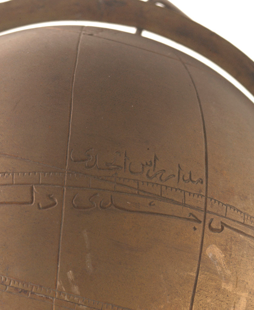 Detail of Engravings in Arabic by unknown