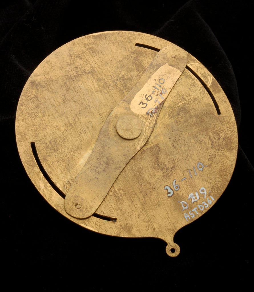 Detail of Forged vertical disc dial, reverse by unknown