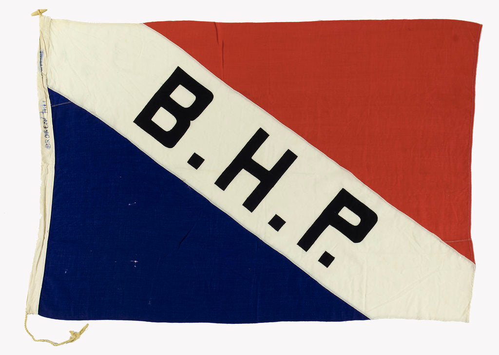 Detail of House flag, The Broken Hill Proprietary Co. Ltd by unknown