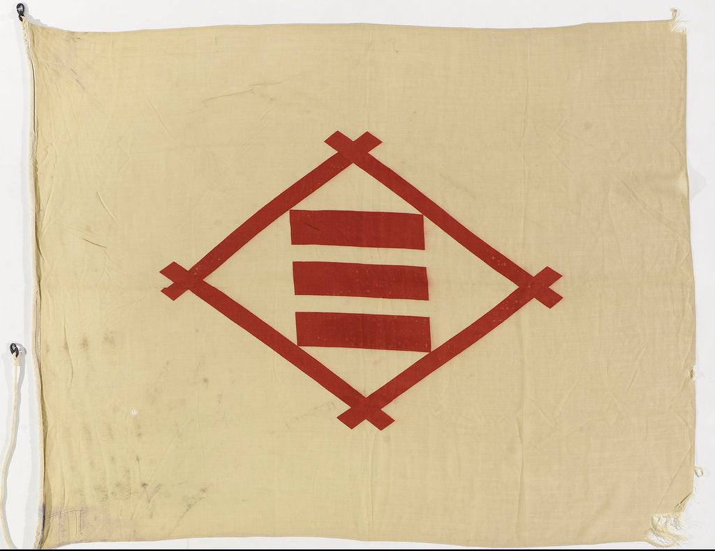 Detail of House flag, Mitsui Senpaku K. K. by unknown