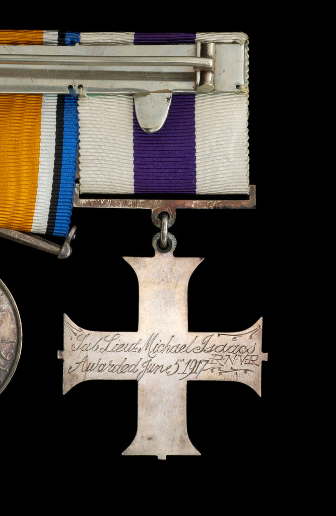 Detail of Military Cross, reverse by unknown