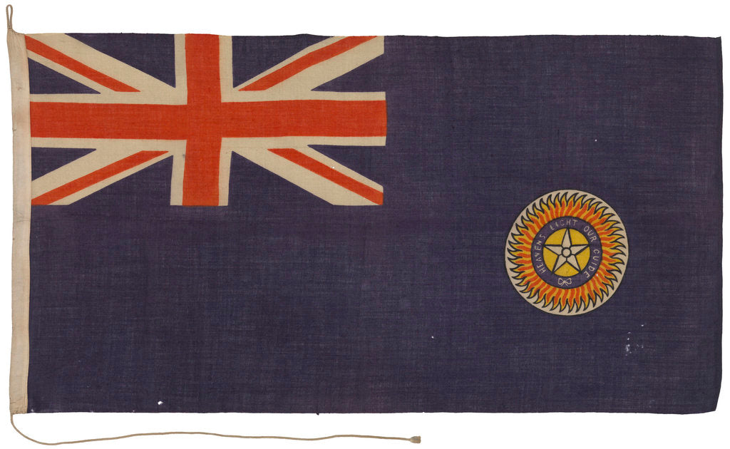 Detail of Ensign of the Royal Indian Marine (1927-1947) by unknown