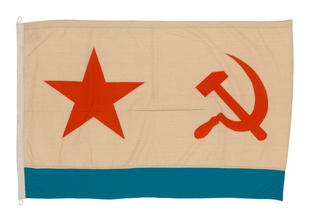 Detail of USSR Naval ensign (1935-1991) by unknown