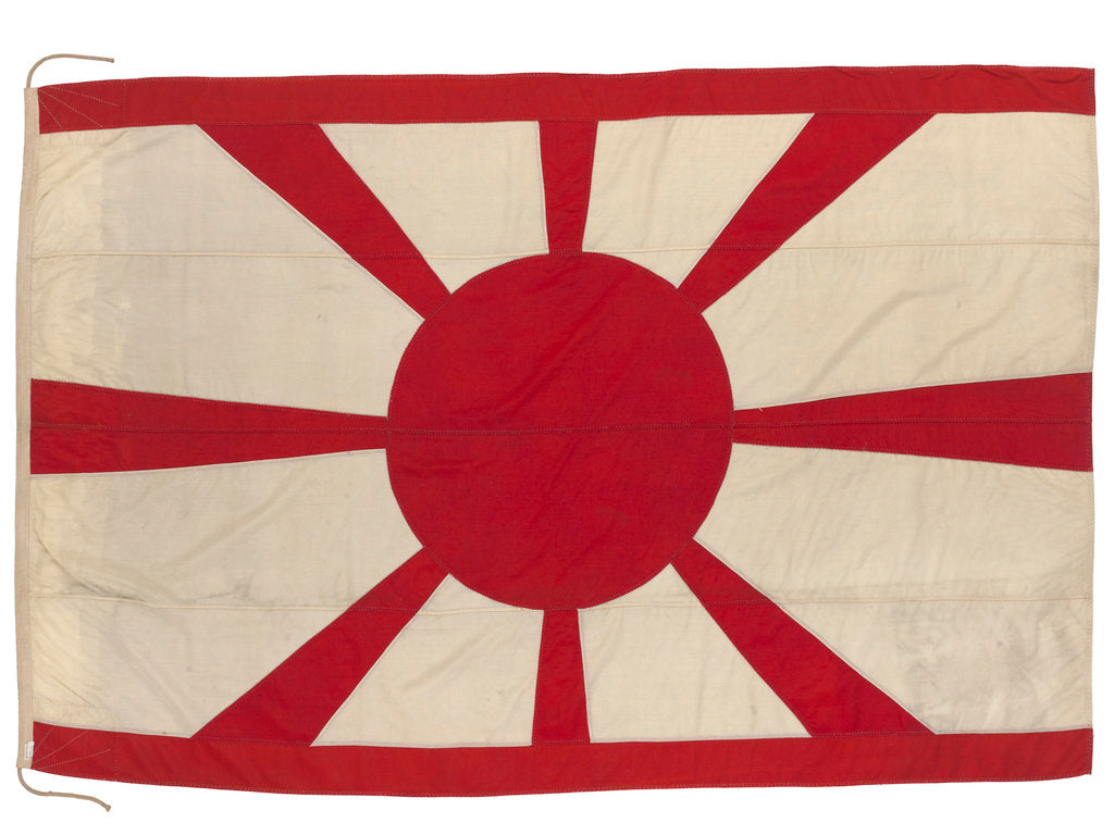 Detail of Command flag, Rear-Admiral, Japan (1897-1945) by unknown