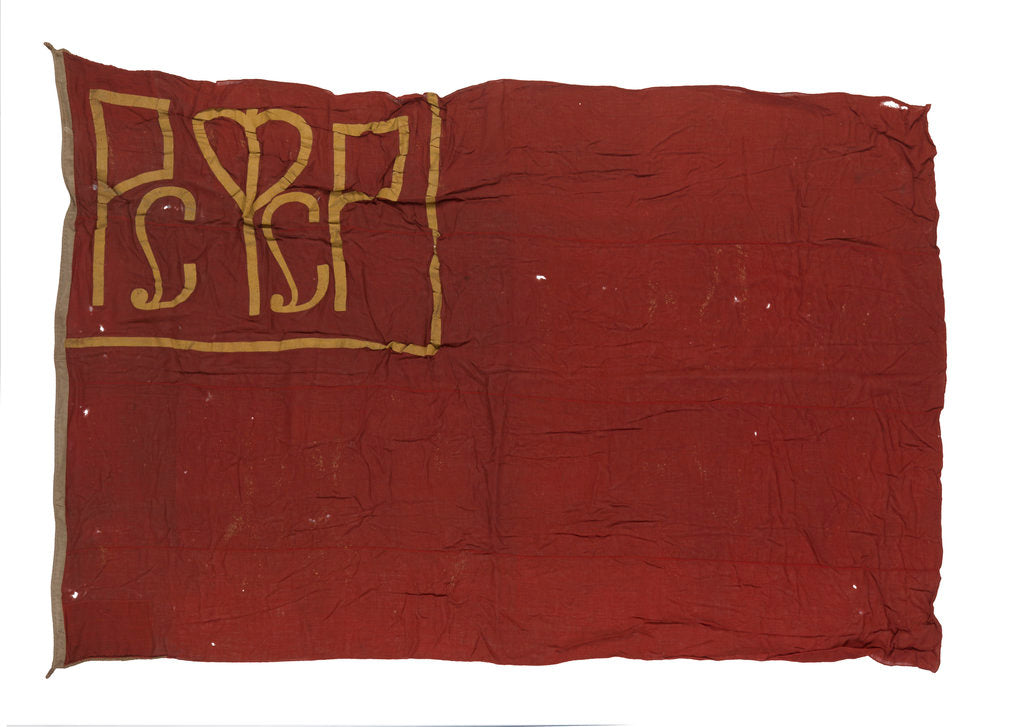 Detail of Naval ensign, Russian Socialist Federal Soviet Republic by unknown