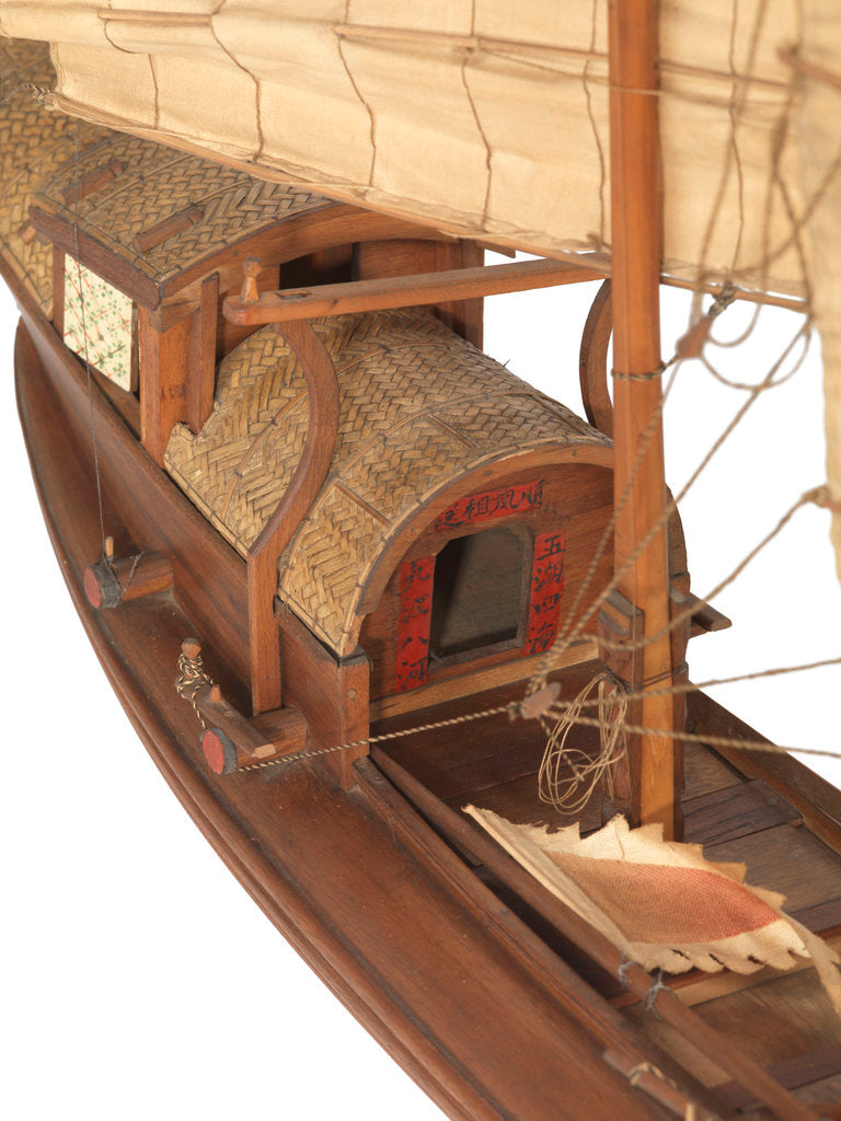 Detail of A model of a cargo vessel; Junk, Upper Yangtze by unknown