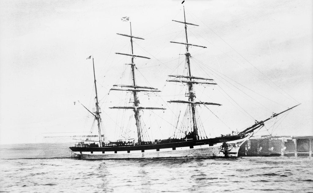 Detail of Photograph of the 3 masted barque 'Lanarkshire' (1873)  at quayside by unknown