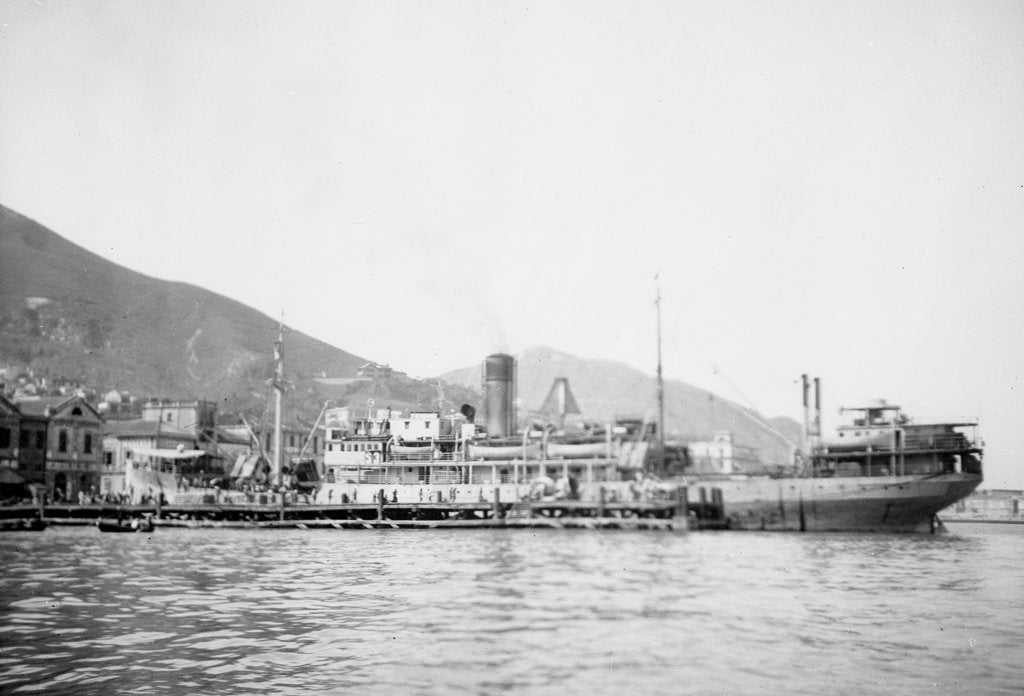 Detail of General cargo ship 'Yuen Sang' (Br, 1923)  at moorings by unknown