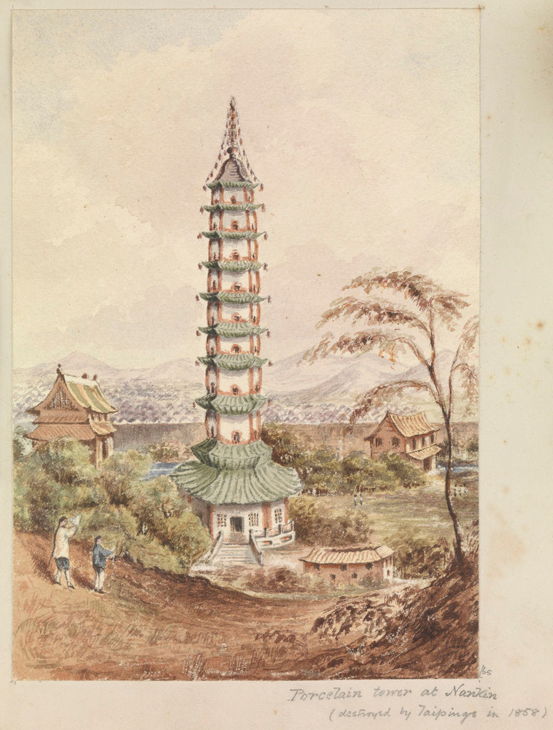 Detail of The Porcelain Tower at Nankin [Nanjing, China] by James Henry Butt