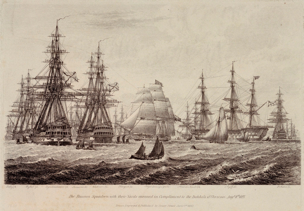 Detail of Visit of William the Fourth when Duke of Clarence, as Lord High Admiral, to Portsmouth in the year 1827 with views of the Russian Squadron by Henry Moses