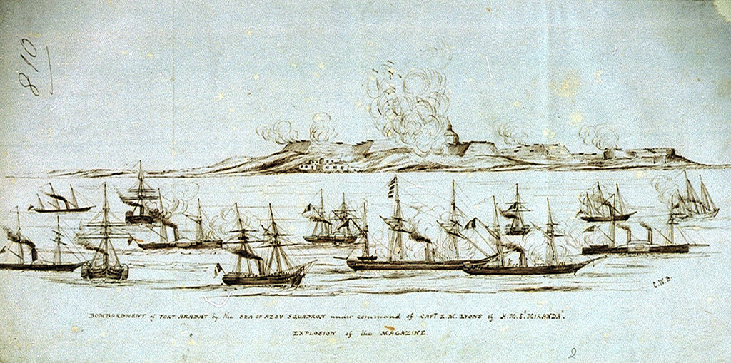 Bombardment of Fort Arabat by the Sea of Azov: explosion of the magazine by C.W. B.