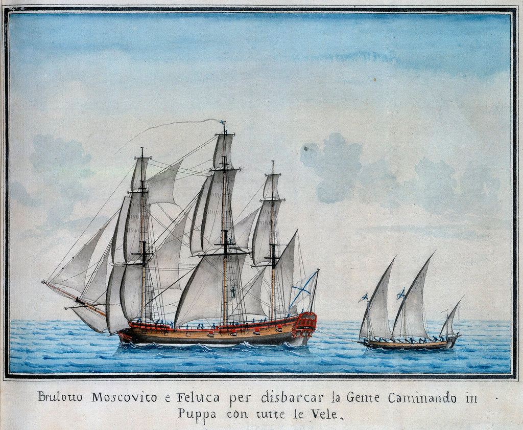 Detail of Russian fireship with a felucca flying the Russian flag in tow by unknown