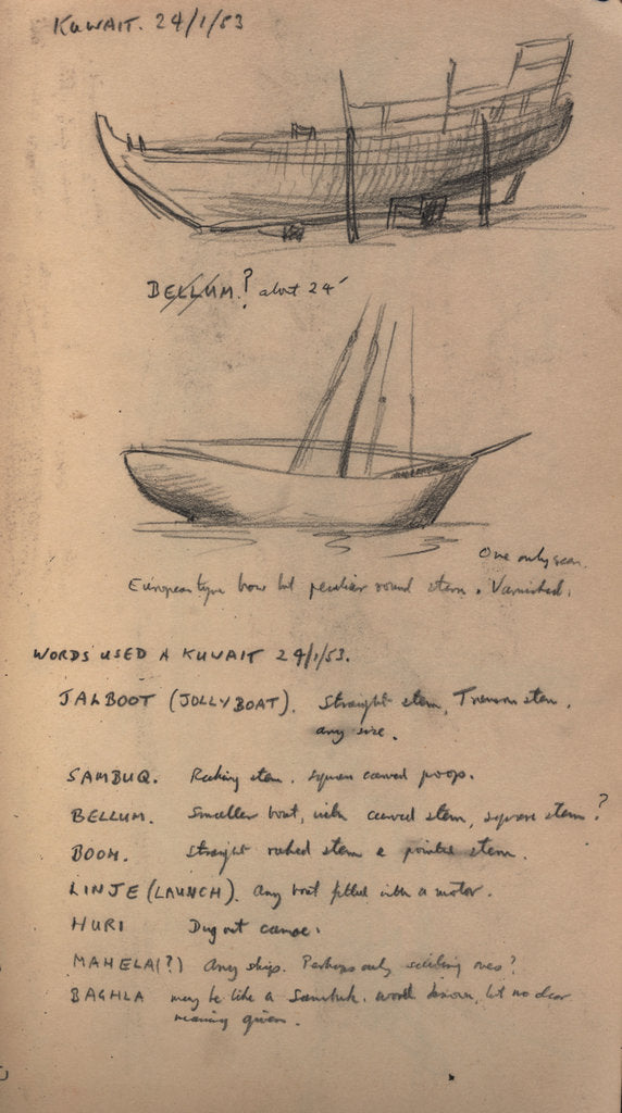 Detail of Sketch of an Arab rowing boat with a boom by R.J. Clutterbuck