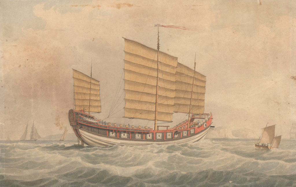 Detail of Chinese Junk Keying by unknown