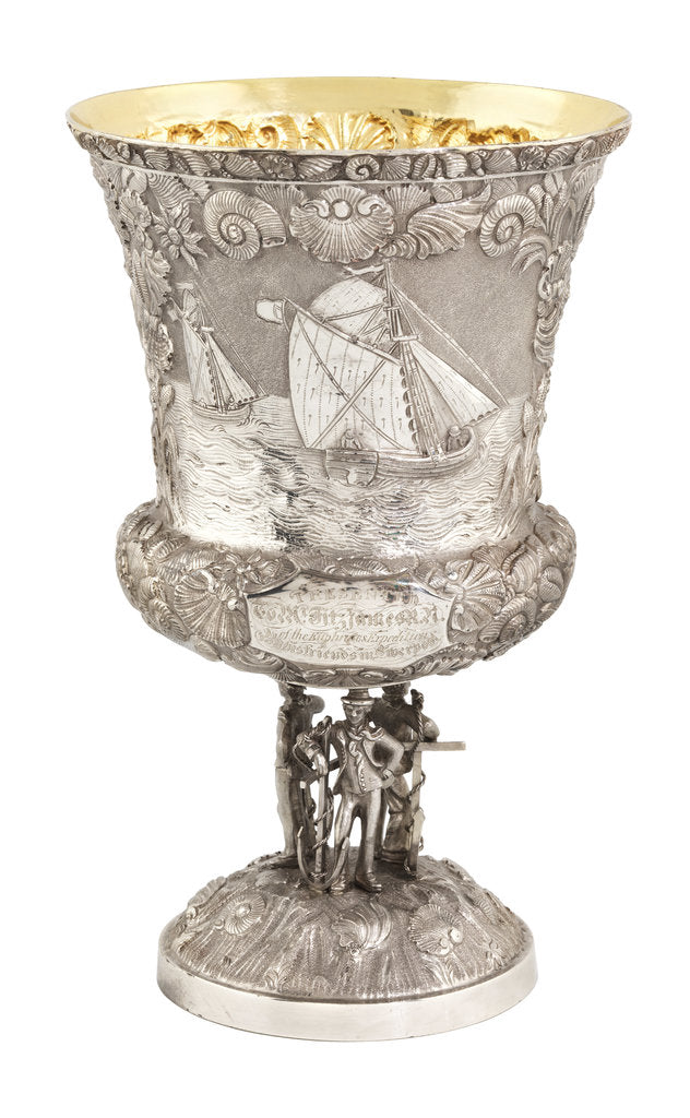 Detail of Presentation cup awarded to James Fitzjames by E. Terry & Co.