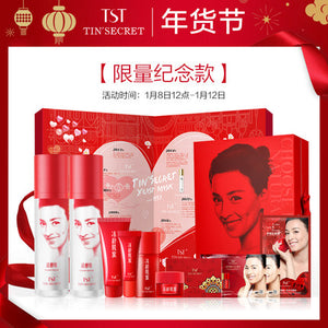 [CNY Sale] Special Edition Yeast Mask * 2