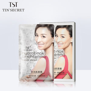 Hydrating & Brightening Facial Mask 水光肌面膜