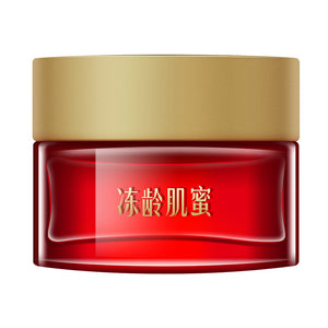 Gold Hydra Cleansing Cream 黄金水颜洁容霜