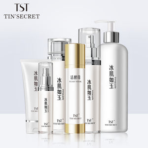 TST Basic Set - TST Skincare Yeast Mask 庭秘密活酵母