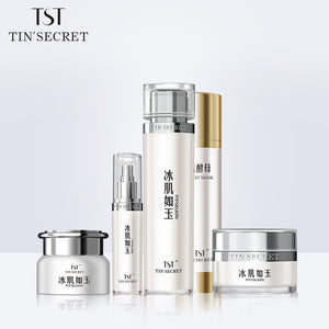 TST Superior Set - TST Skincare Yeast Mask 庭秘密活酵母