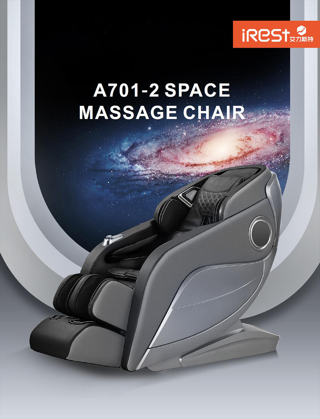 2020 Intelligent Voice Contral iRest Massage Chair SL-A701-2 Full Body Massage