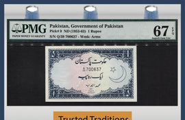 TT PK 0009 1953-63 PAKISTAN STATE BANK 1 RUPEE PMG 67 EPQ SUPERB GEM UNC NONE FINER