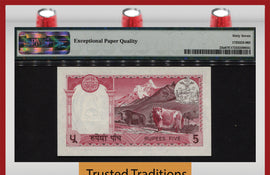 TT PK 0023a ND (1974) NEPAL 5 RUPEES PMG 67 EPQ SUPERB GEM UNC POP 5 NONE FINER!