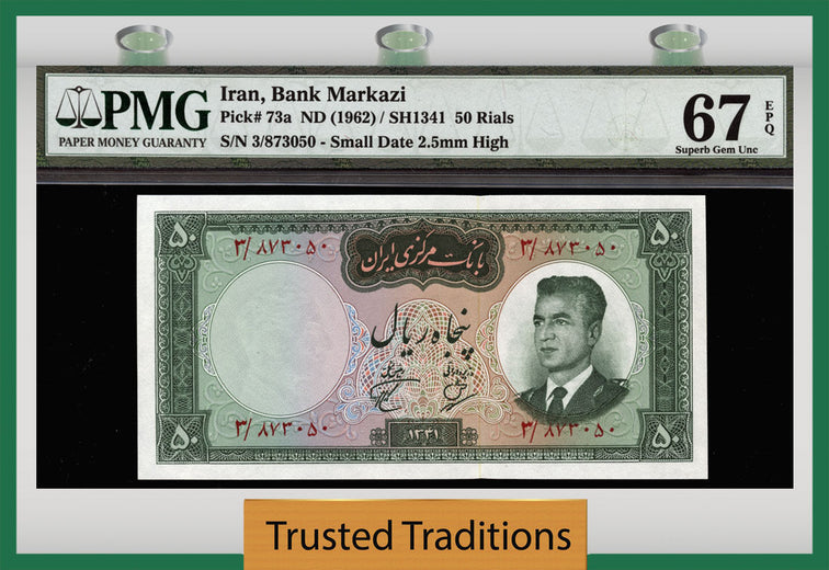 TT PK 0073a FORMERLY PERSIA 1962 50 RIALS BANK MARKAZI PMG 67 EPQ SUPERB POP TWO!