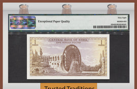 TT PK 0093b 1967 SYRIA CENTRAL BANK 1 POUND PMG 68 EPQ SUPERB GEM FINEST KNOWN!