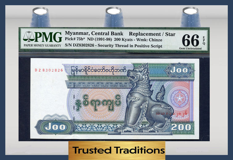 TT PK 0075b* 1991-98 MYANMAR 200 KYATS REPLACEMENT STAR PMG 66 EPQ GEM