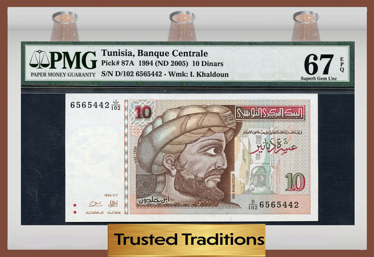 TT PK 0087a 1994 TUNISIA 10 DINARS PMG 67 EPQ SUPERB GEM FINEST KNOW