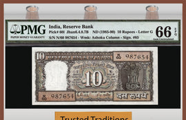 TT PK 0060l 1985-90 INDIA 10 RUPEES DESCENDING LADDER SERIAL # 987654 PMG 66 EPQ