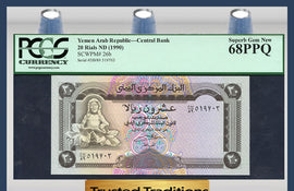 TT PK 0026b 1990 YEMEN ARAB REPUBLIC 20 RIALS PCGS 68 PPQ POP 1 FINEST KNOWN!
