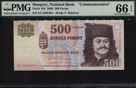 TT PK 0194 2006 HUNGARY 500 FORINT SET OF 2 SEQUENTIAL SERIAL #s PMG 66 EPQ GEM