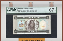TT PK 0001 1997 ERITREA BANK OF ERITREA 1 NAKFA PMG 67 EPQ SUPERB GEM UNC TOP POP!