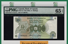 TT PK 0015 ND (1982) UGANDA 5/- SHILLINGS PMG 65 EPQ GEM UNC POP ONE FINEST KNOWN!