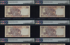 TT PK UNL SET 2014 INDIA 10 RUPEE SACRED S/N 786 SAME BLOCK SET 1 THRU 10 IN A ROW PMG 66 EPQ