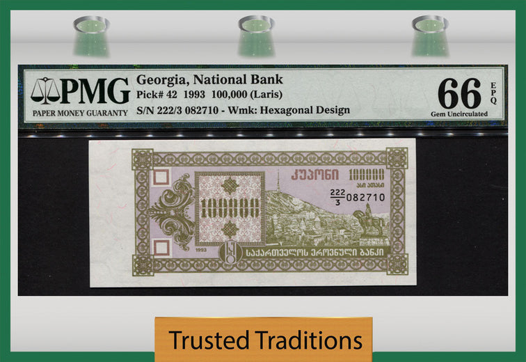 TT PK 0042 1993 GEORGIA 100000 LARIS PMG 66 EPQ GEM UNC ONLY ONE OF ITS KIND! WHOA